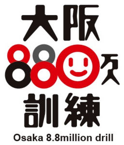 logo_04_portrate.png